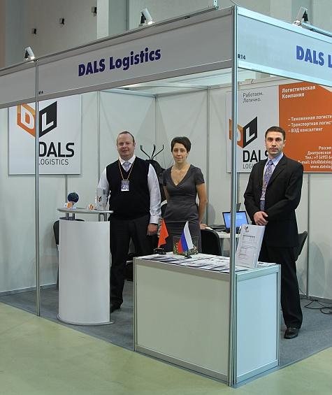 Участие транспортно-логистической компании ДАЛС Лоджистикс на выставке Текстильлегпром 2012