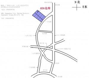 Компания ДАЛС Лоджистикс. Схема проезда на склад в Гуанчжоу